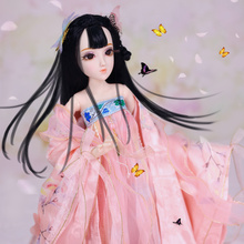 Diary Queen 1/4 BJD joint body Apricot flower with makeup including clothes shoes hair exquisite gift box toy,SD