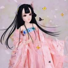 Günlüğü kraliçe 1/4 BJD ortak vücut kayısı çiçek makyaj dahil olmak üzere elbise ayakkabı saç zarif hediye kutusu oyuncak, SD