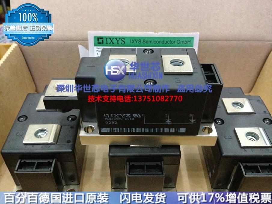 MDD255-16N1  new original rectifier автомобильная медиастанция mystery mdd 7007