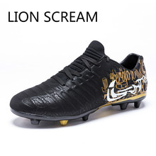 f626074f8 الأسد الصرخة لكرة القدم أحذية للرجال الاطفال داخلي كرة القدم رياضية العشب  Superfly الصالات الأصلي سبايك