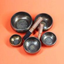 Буддийские пение медная чаша Комплект Йога, медитация звуковой терапии Будда чаша Буддизм музыкальные подарки латунь ремесла музыка Gu19