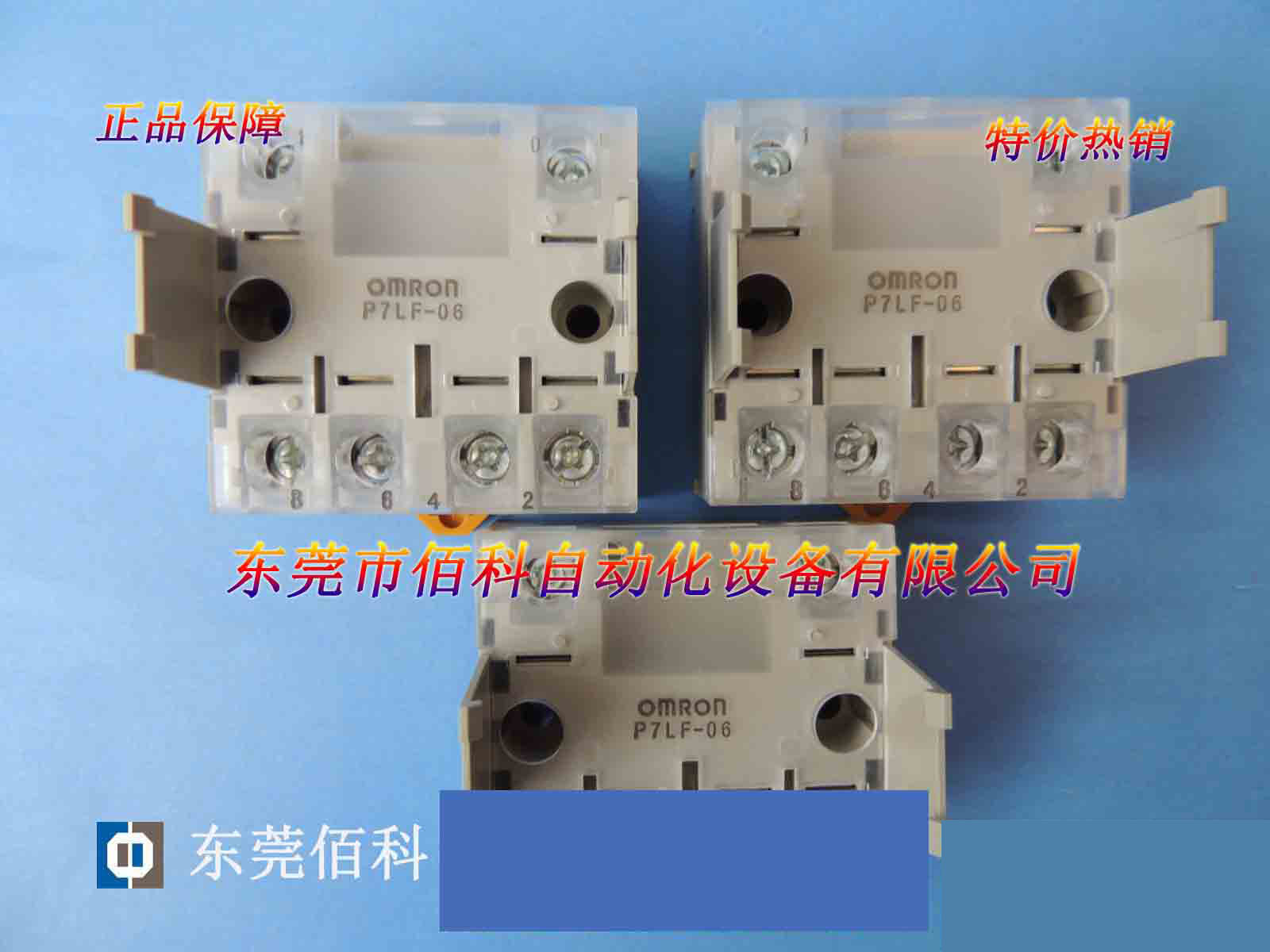 Special offer new original Omron base P7LF-06Special offer new original Omron base P7LF-06