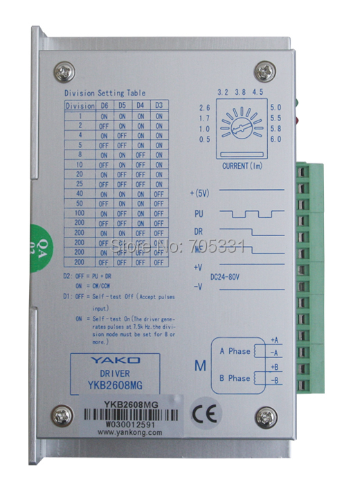 New and Original 2-phase CNC stepper motor driver YKB2608MG original 2 phase cnc stepper motor driver ykc2405m