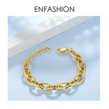 ENFASHION Punk Link Chain Bracelets Bangles For Women Gold Color Stainless Steel Thick Chain Bracelet Fashion Jewelry BM192012(China)