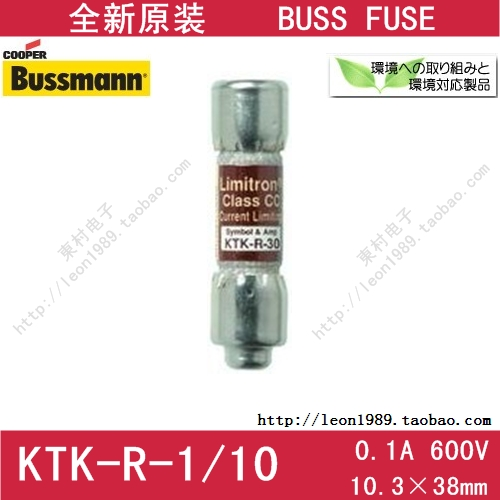 NEW Cooper BUSSMANN Buss LIMITRON KTK-R-3 Fast Acting CLASS CC FUSE 600V 6