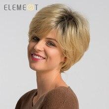 Element 6 дюймов синтетический парик микс 50% человеческие волосы для женщин Омбре коричневый мода Pixie Cut Косплей вечерние парики