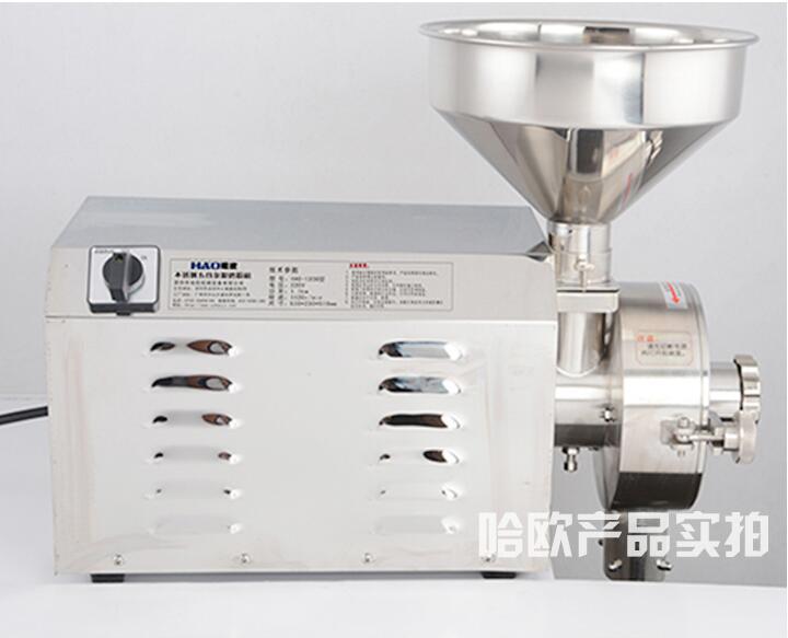 380 v/2.4KW grains Entiers fraiseuse, grinder, ultra-fine broyage machines, commerciale à grande capacité fraisage machine