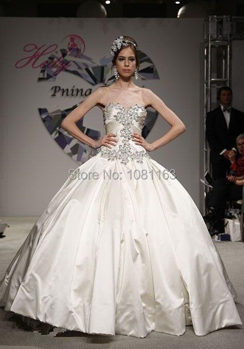 Modern Hijab Style Wedding Dresses Ebay Ball Gown vestido madrinha ...