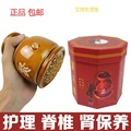 Beauty infrared Meridian instrument moxa Scrapping Moxibustion appliance Health