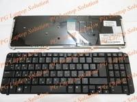 Russian Keyboard For HP Pavilion DV6 DV6T DV6 1000 DV6 1200 DV6T 1100 DV6T 1300 DV6