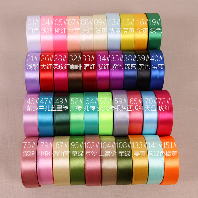 Satin Ribbon Crafts Invitation Party-Decoration Wedding-Silk DIY 25yards 20mm Card-Gift