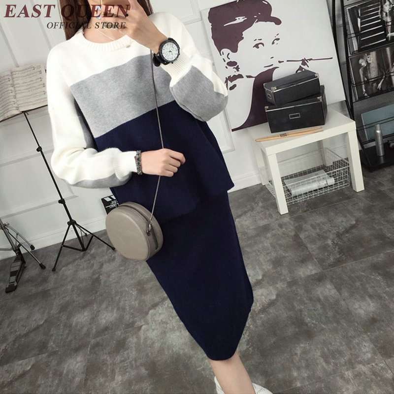 2017 New Autumn elegant skirt suit women suits with skirts long sleeve contrast striped t-shirt+solid color midi skirt KK359 Q
