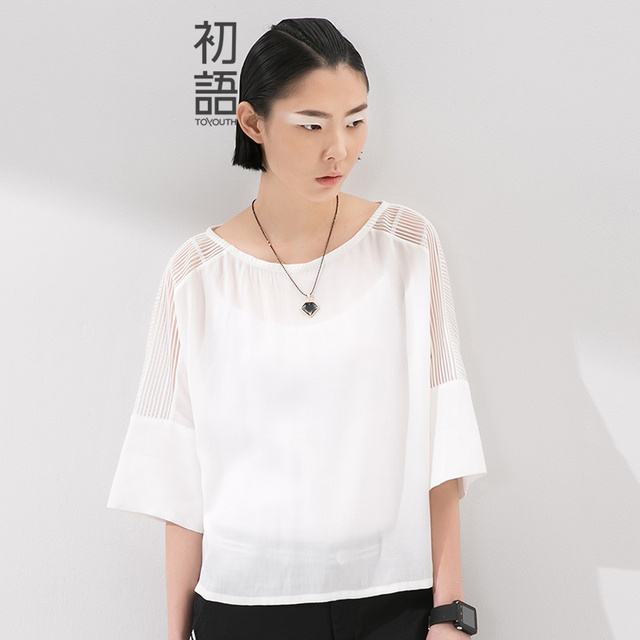 Toyouth 2017 Summer New Women T-Shirts Solid Hollow Out Stripe Patchwork Loose Tops Female O-Neck Half Sleeve OL Tees