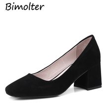 все цены на Bimolter Fashion Concise Sheep Suede Thick High Heels Quality  Round Toe Pumps Shoe Heel Women Sexy Genuine Leather Shoes NB043 онлайн