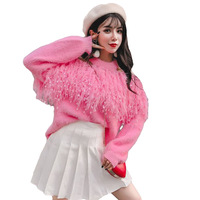Poncho Sale Pullover Women's Free Shipping 2019 Korean Sweater Autumn And Winter New Sweet Lantern Sleeves Tassel Plush Knitted