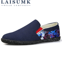 2019 LAISUMK Hot Sale Men Casual Shoes Summer Canvas Espadrilles Soft Driving Slip On Mens Flats
