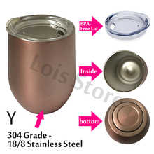 12oz Stemless Wine Tumblers Stainless Steel Egg Shape Beer Cup Insulated Thermos Wine Bottle Mug Marble Slab for Christmas Gift