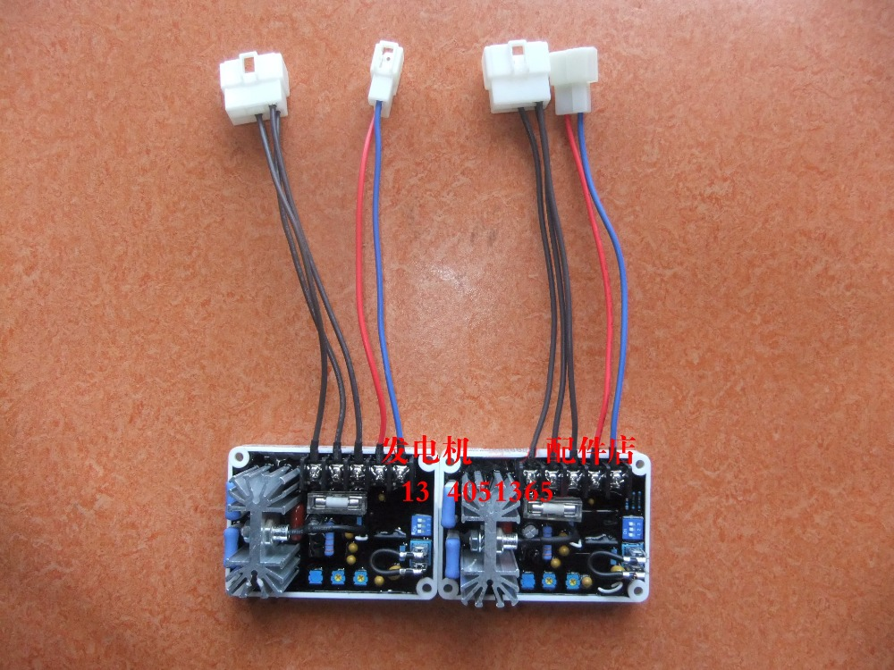 IMC ATH3135 ATH3160 AVR for Gasoline brushless generatorIMC ATH3135 ATH3160 AVR for Gasoline brushless generator