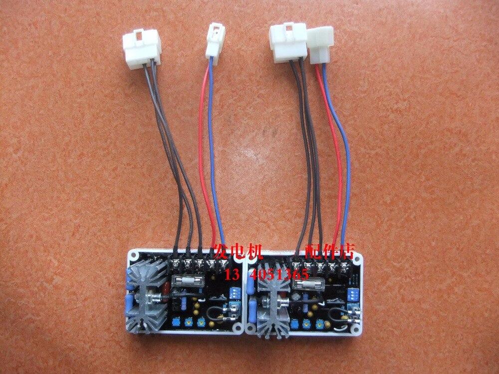 IMC ATH3135 ATH3160 AVR pour générateur sans balais à essence