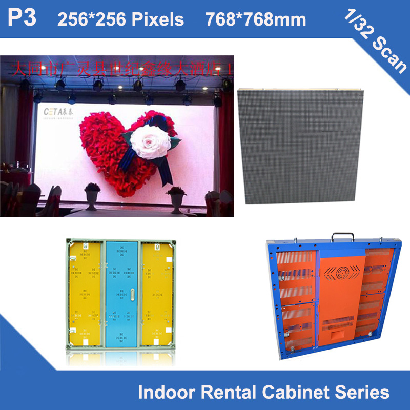 Teeho P3 Indoor Aluminum Profile Cabinet 768mm*768mm 1/32 Scan,iron Cabinet,video Wall,videotron LED Display Screen