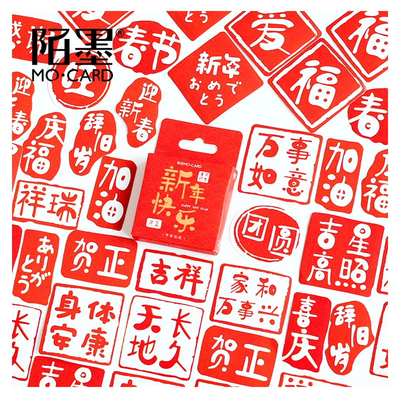 46 Pcs/Set Happy New Year Chinese Blessing Adhesive Stickers DIY Diary Scrapbooking Sticker Christmas Decoration