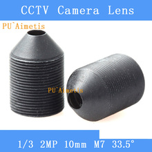 PU`Aimetis CCTV lenses 2MP 1/2.7 1/3 1/4 HD 10mm surveillance camera 33.5 degrees infrared M7 lens thread