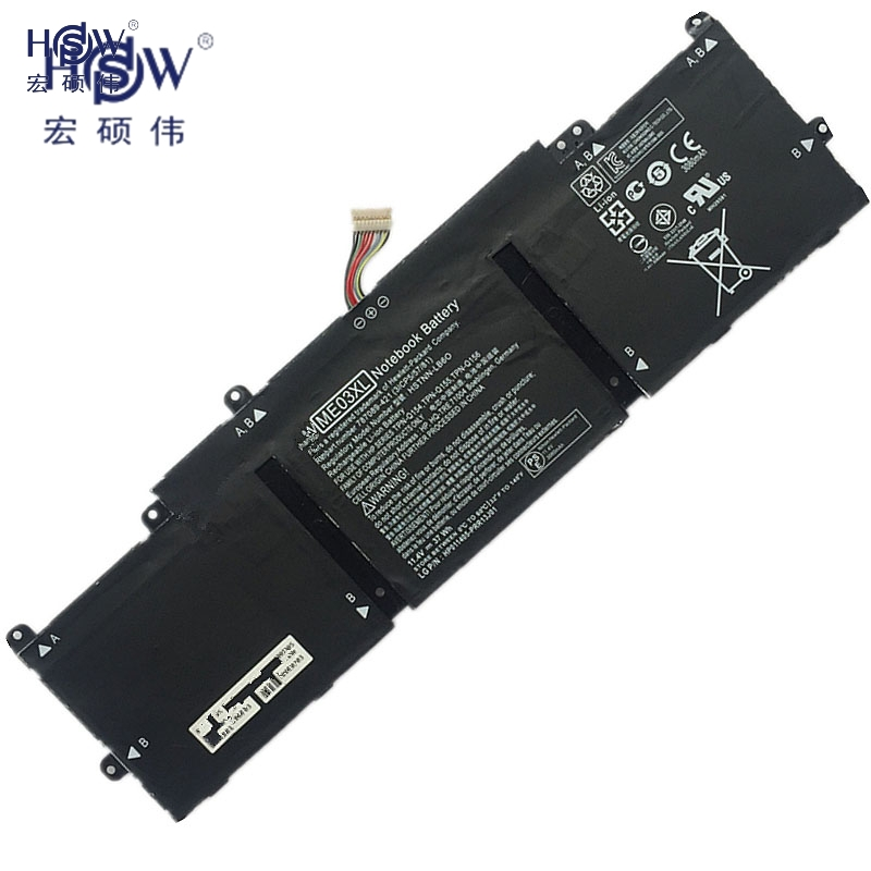 HSW ME03XL  Notebook Battery for HP Stream 11 13 13-C010NR Notebook 787521-005 787089-541 HSTNN-UB6M Laptop Batteries цена и фото