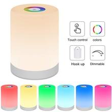 צבעוני Dimmable לילה אור מגע בקרת USB טעינה מופעל תאורת LED מנורת עבור שינה חיצוני אורות