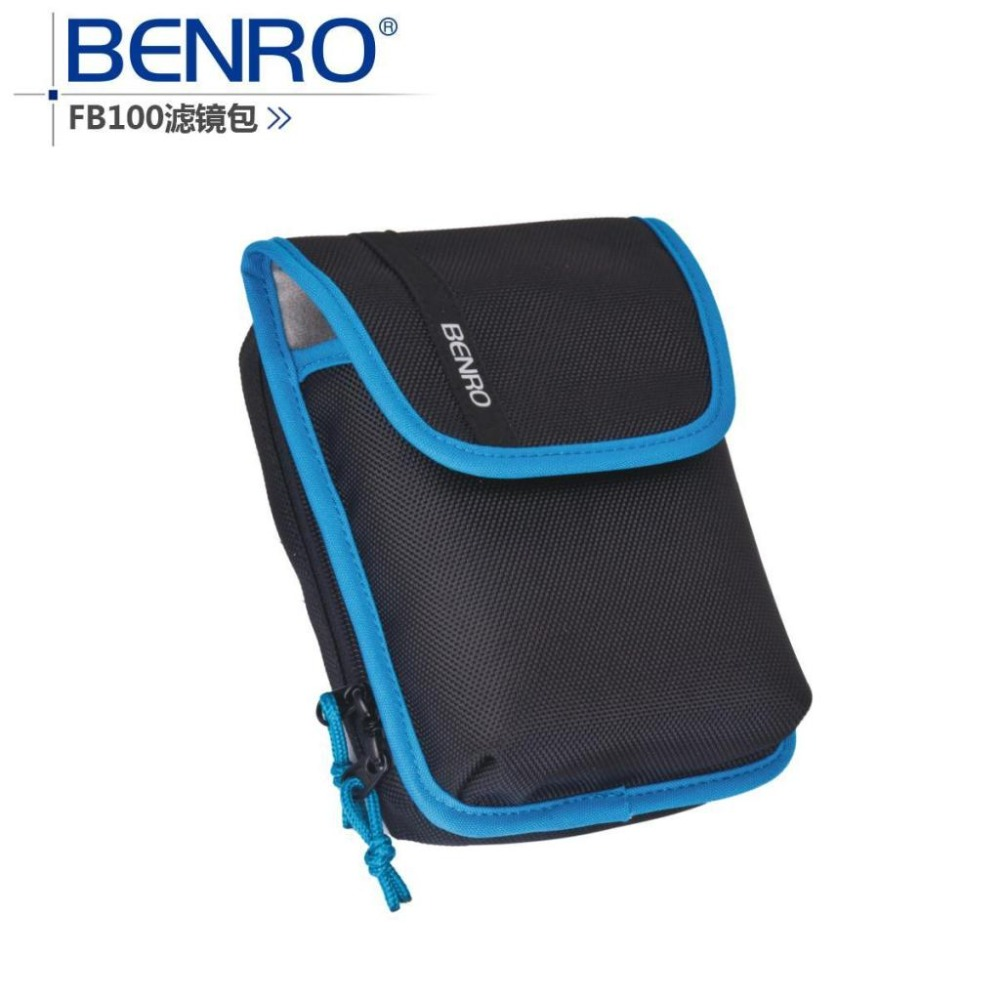 Benro BENRO 100 filter bag filter bags admission package