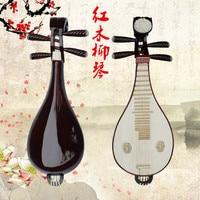Professional Liuqin Lignum vitae Liu Qin Chinese Lute Mandolin Traditional Musical Instrument