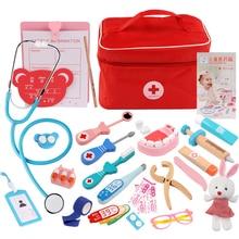 Детские деревянные игрушки, ролевые игры, Набор доктора, медицинский набор медсестры для инъекций, ролевые игры, классические игрушки, Имитационные игрушки доктора для детей