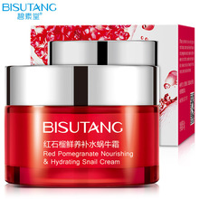 ФОТО bisutang red pomegranate extract hyaluronic acid snail essence whitening moisturizing skin care face cream