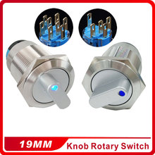 цена на 19mm 2 3 Position Switch Push Button Switch DPDT Illuminated Metal selector Rotary Switch with LED Waterproof Stainless Steel