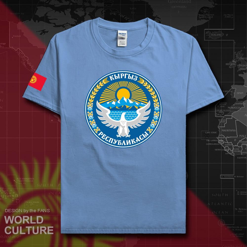 HNat_Kyrgyzstan20_T01carlolinablue