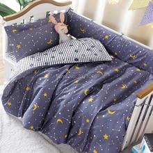 1 шт., хлопок, комплект детского постельного белья, пододеяльник для новорожденных, постельные принадлежности для кроватки, детское пуховое одеяло, покрывало(без наполнения