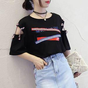 cd2ee160629c5 AILIYA BANGBANG T Shirt Women Tops Sleeve T-shirt Tshirt
