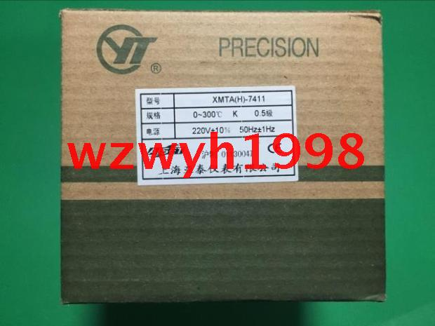 AISET Genuine Shanghai Yatai XMTA (H) -7000 temperature controller XMTA (H) -7411 intelligent temperature control taie thermostat fy800 temperature control table fy800 201000