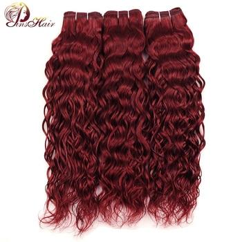 Pinshair Burgundy Bundles Red Peruvian Water Wave Hair 3 Bundles 99J 100% Human Hair Weave Extensions Thick Bundles Nonremy Hair