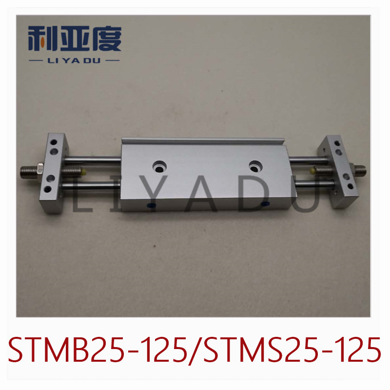 STMB slide cylinder STMB25-125 25mm bore 125mm STMS25-125 stoke double pole two-axis double guide cylinder pneumatic componentsSTMB slide cylinder STMB25-125 25mm bore 125mm STMS25-125 stoke double pole two-axis double guide cylinder pneumatic components