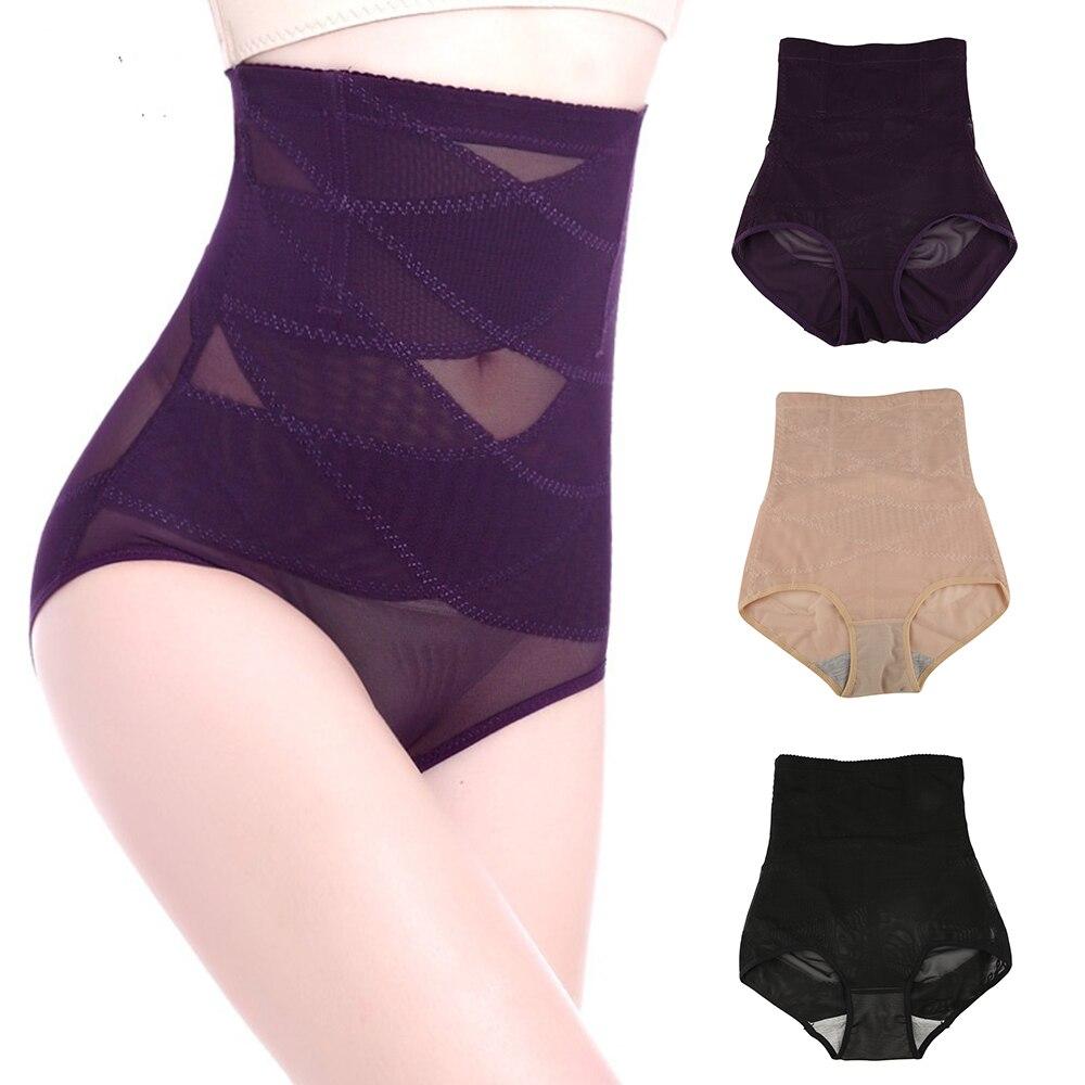 Postpartum Maternity Underwear High Waist Intimates Briefs ...