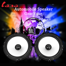 1 Paired LaBo LB-PS1651D Car Speaker Automobile Car HiFi Audio Full Range Frequency Speaker 6.5 Inches High Pitch Loudspeaker(China)
