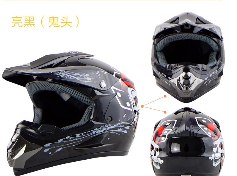 Image result for skull motorcycle helmets