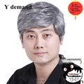 Synthetic non lace wig men wigs synthetic Straight Grey Short natural wig Ombre N9077