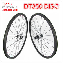 Competitive 29er bicycle wheelsets 27mm deep 25mm wide rims XC version moutain bike wheelsets DT 350s