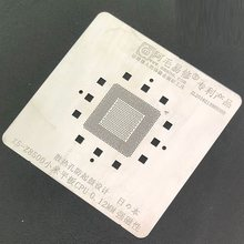 Intel X5-Z8500 IC reball for XIAOMI Tablet 2 And Computer CPU stencil(China)