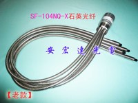 Ushio sf-104nq-x 4 fibra de cuarzo