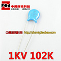 10pcs / lot 1KV102K 1KV 102K high voltage ceramic capacitors