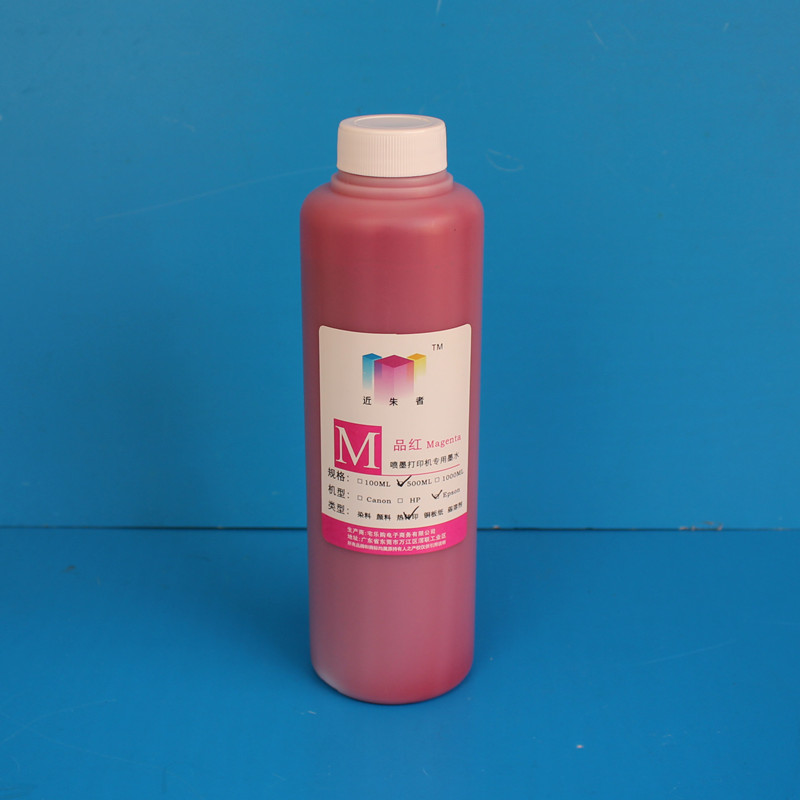 500ml Universal Magenta Sublimation Ink For Epson printer heat press sublimation heat <font><b>transfer</b></font> ink for mug cup t-shirt pillow