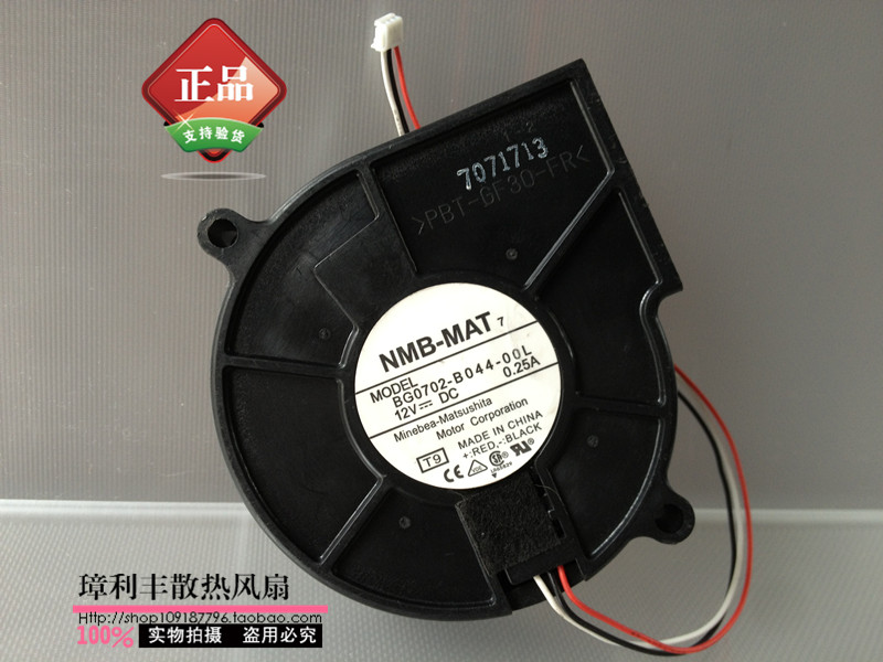 NMB-MAT BG0702-B044-00L T9 DC 12V 0.25A 72x72x25mm Server Blower fan nmb mat bt1002 b044 pol 02 server cooling fan dc 12v 0 70a 4 wire 4 pin connector