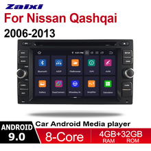 ZaiXi 4GB android 9.0 car dvd player for Nissan Qashqai 2006~2013 Multimedia GPS Navigation Map Autoradio WiFI Bluetooth HD